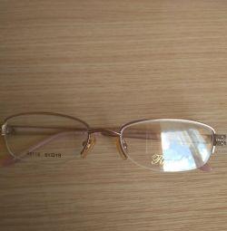 Cadru pentru ochelari.