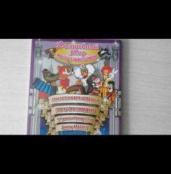 Desene animate DVD