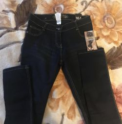 Jeans for women, new S
