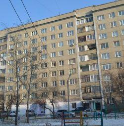 Apartament, 4 camere, 84 mp