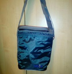 Thermo bottle bag new