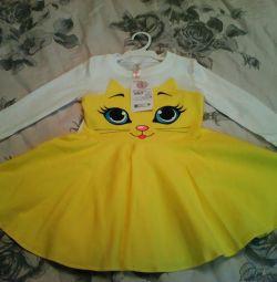 Νέα φόρεμα σελ. 86, 92, 98.