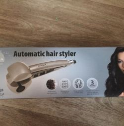 Styler (παραπάνω)