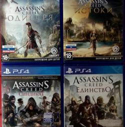 Assassins Series for PS4