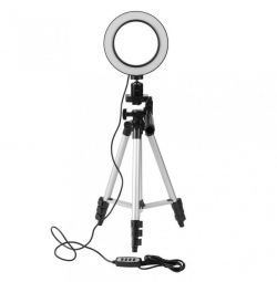 16 cm LED ring lamp on a tripod
