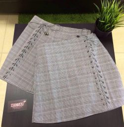 Skirts.store nektarı