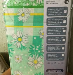 Bed linen set 1,5 sleeping (100% cotton)