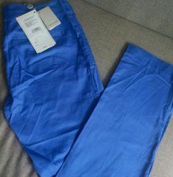 Trousers for women Finn Flare. NEW