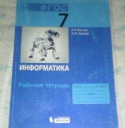 Informatics Notebook