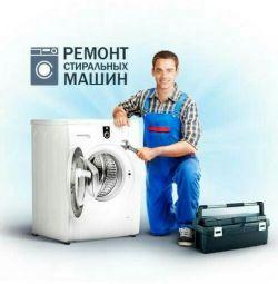 Repararea mașinilor de spălat și mașinilor de spălat vase
