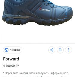 Кроссовки Forward