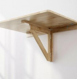 Ikea Folding Wall Mounting Table