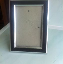 New photo frame