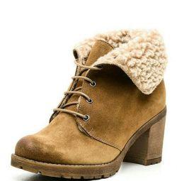 Boots Rolf Ringer