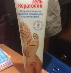 Gel pentru picioare keratolik