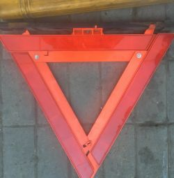 Uyarı üçgeni