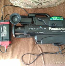 Βιντεοκάμερα Panasonic M3500 VHS