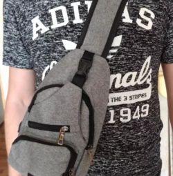 Τσάντα ώμου με φόρτιση USB