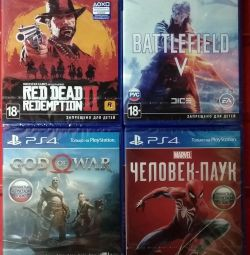 Yeni PS4 Oyunları