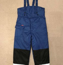 The semi-overalls warmed (New)