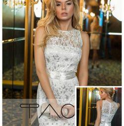 Νέο φόρεμα 42