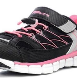 Sneakers ? Cotofey