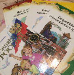 Яркие красивые детские книжки