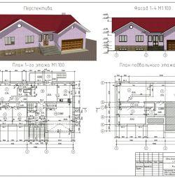 Θα πραγματοποιήσω κτιριακές εργασίες στο AutoCAD, Archicad