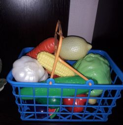 Basket with fruits and vegetables. (Educational material)
