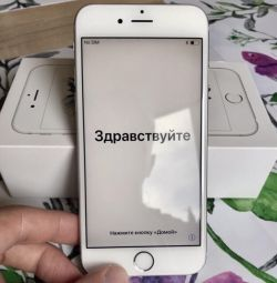 New iPhone 6s (64gb), silver