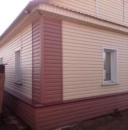 Casă, 80 m²
