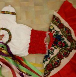 Costum popular rusesc sau ucrainean