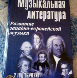Textbook music literature