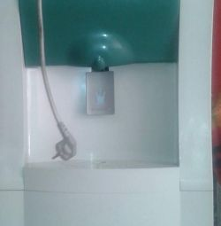 Office cooler