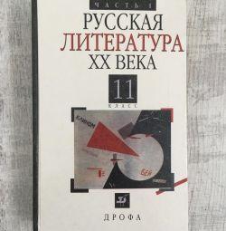 Edebiyat Ders Kitabı