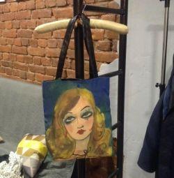 Σχεδιαστική τσάντα