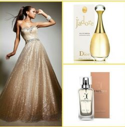 Perfumul Empirio Empireo