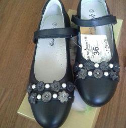 Παπούτσια nat. δέρμα, μέγεθος 36, 23,5 εκ. Νέο!