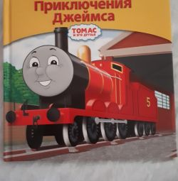 Book Thomas and his friends.