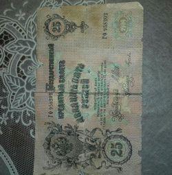 Banii antici