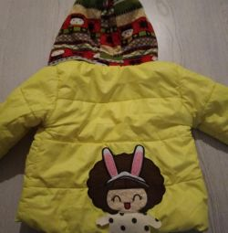 Jacket. Spring-Autumn (back 38cm)