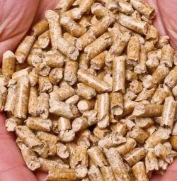 Pellets fuel pellets