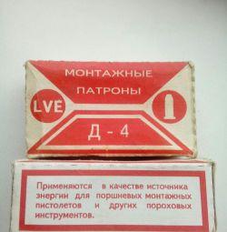 Cartridge Cartridges