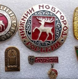 Badges of the USSR Nizhny Novgorod Gorky Kremlin