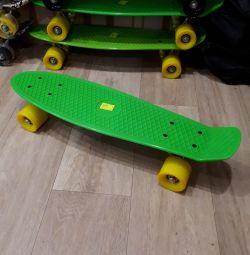 Νέο πεντάλι skate μέχρι 60kg