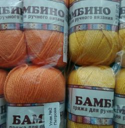 Yarn Bambino Camtex