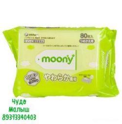 Влажные салфетки Муни Moony