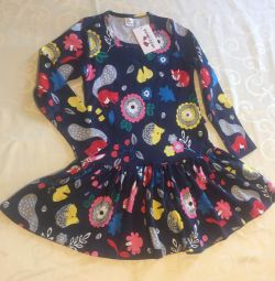 Нове трикотажне плаття