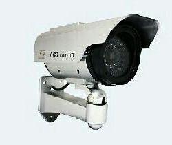 Муляж камеры видеонаблюдения SVplus K-501MU (уличн