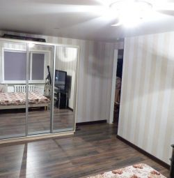 Apartment, 2 rooms, 45.6 m²